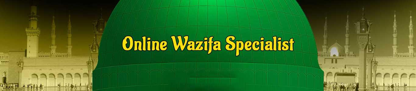 Online Wazifa Specialist