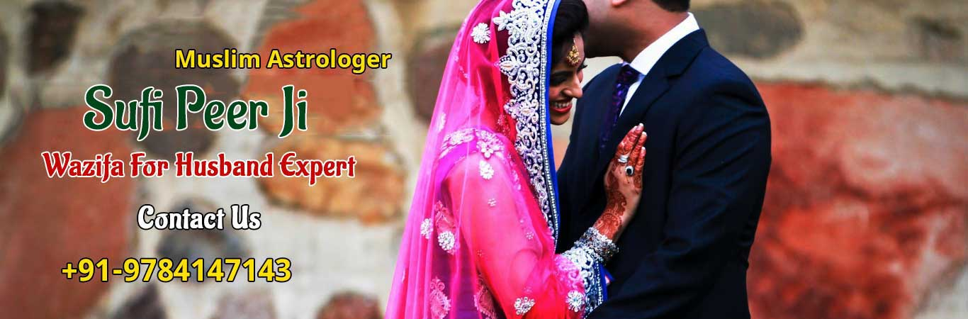 Wazifa For Husband Expert