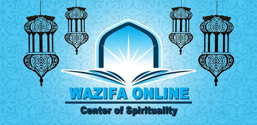 Wazifa IN URDU