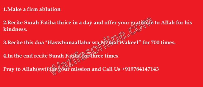 wazifa for success in everything